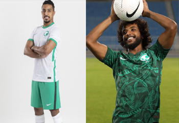 Saudi Arabia football shirts 2020-21